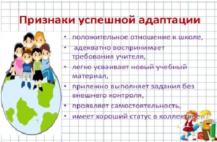 http://school17.yaguo.ru/wp-content/uploads/123-4.jpg